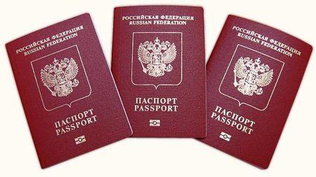 оформить загранпаспорт через интернет