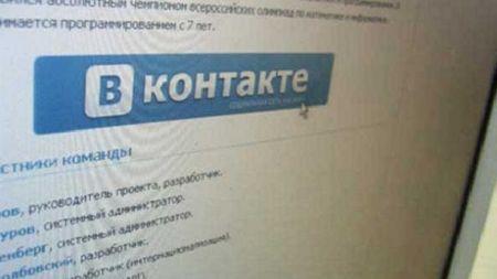 Заработок на партнерских программах без сайта в Вконтакте