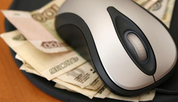 Как в интернете заработать 1000 рублей в день без вложений