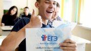 Как в интернете подготовиться к ЕГЭ быстро и эффективно