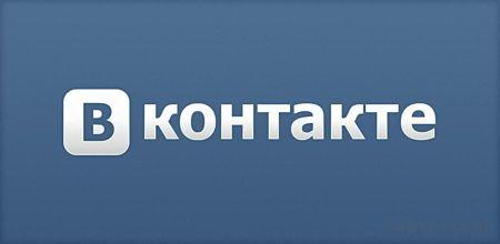 Как заработать на пабликах ВКонтакте