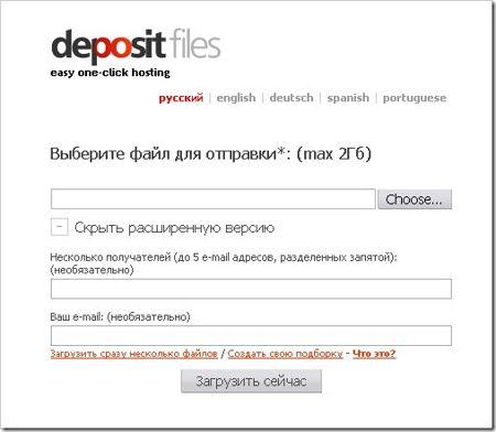 Как в интернете заработать с Depositfiles